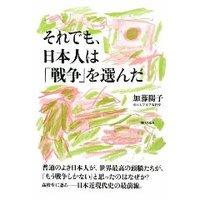 2009katou_2